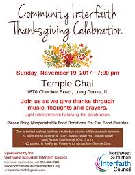 northwest suburban interfaith council thanksgiving service