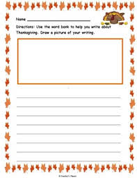 free word bank writing for thanksgiving by s planet tpt