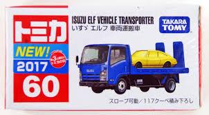 tomica mitsubishi takara tomy tomica 3 animal transporter 438908 plaza japan