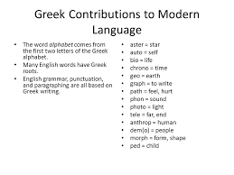 the legacy of ancient greece greek contributions to modern