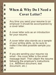 Sending Resume Email Message Writing Qualifications And Skills On Resume An Essay On Pollution
