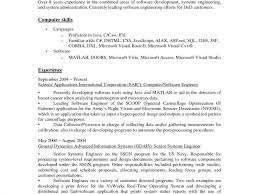 Software Skills For Resume Innovation Computer Skills For Resume 7 Good Computer Skills For
