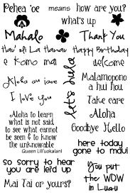 hawaiian wedding sayings best 20 hawaiian quotes ideas on pinterest hawaii quotes aloha