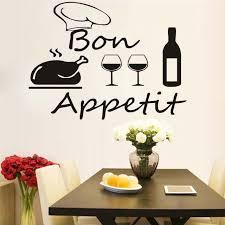 sala da pranzo in francese francese cucina sala da pranzo adesivo da parete in vinile fai da