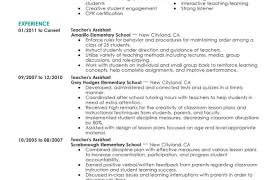 12 Amazing Education Resume Examples Livecareer by Educational Resumes Exol Gbabogados Co