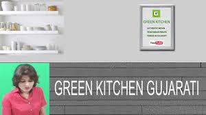 new green kitchen gujarati recipe channel intro youtube