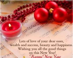 year messages 2018 made easy for wishes with quotes