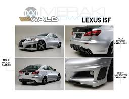 lexus is 300h body kit sale wald full body kit for isf in stock now clublexus