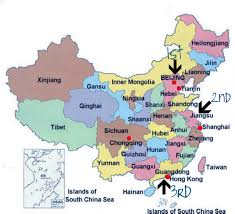 Nanjing China Map by Hands Full On Purpose The Nitty Gritty
