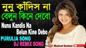 purulia mp3 dj remix download nunu kandis na pok pok tapori matal dance mix artist dj shashi youtube