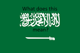 What Do The Flag Colors Mean What Does The Saudi Arabia Flag Mean Youtube