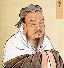 Old Asian Guy Meme - wise confucius know your meme
