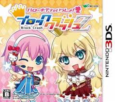 kitty issho block crash 3ds0777 download