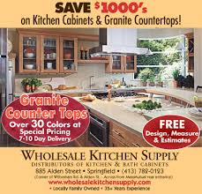 wholesale kitchen supply our ads