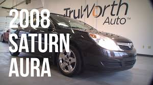 2008 saturn aura heated leather seats bluetooth truworth