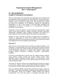 organizationalspiritmanagement11 1 strategic management