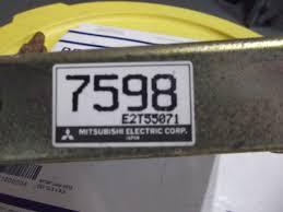 used 1988 mitsubishi montero engine computers for sale
