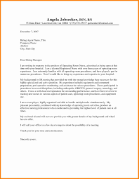 6 cover letter sample 2017 mail clerked