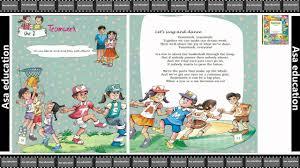 poem teamwork marigold grade 5 cbse easy hindi explanation