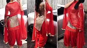 party wear punjabi suit designs patiala salwar kurta designs ideas