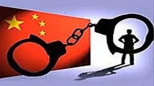 profecias cristianas para el 2016 profecias del apocalipsis 2016 china cumple una profecia bíblica