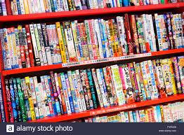 comic book shelves japanese manga comics books at a store japan stock photo