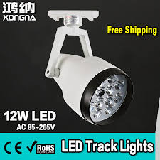 track lights cheap china wholesale buy stores shop