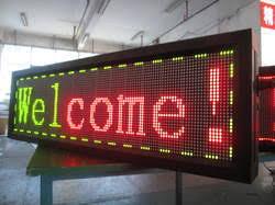 led moving message board manufacturer from gandhinagar