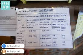 canap駸 discount 呀劍萬帥 親子旅遊 攝影扎記網誌 家庭活動 影相景點 週末假日