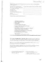 warehouse cover letter examples for resume cover letter for food