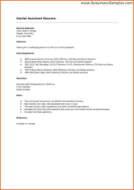 Resume Examples For Dental Assistants by Accounting Cover Letter Example Dental Hygiene Resume Sample