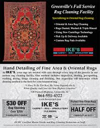 Greenville Upholstery Rsvp Greenville Ike U0027s Carpet Rug U0026 Upholstery Cleaning