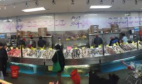 ming s supermarket inc ifresh