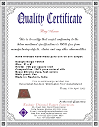 quality assurance certificate template recommendation letter