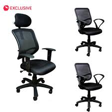 buy office chair online u2013 cryomats org