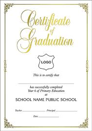 certificates a4 size farewell a4