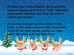 Power And Light New Years Eve Christmas Traditions In Greece Ppt Download