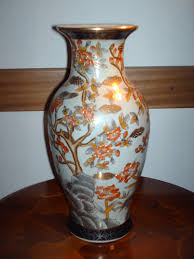 Old Vases Prices Asian Vases Images Reverse Search