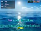 โปรแกรมต่าง ๆ (PROGRAM): eXtreme Karaoke Update 16 Apr 2013 ร้อง