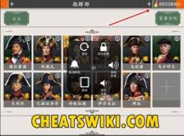 hacked apks european war 4 napoleon hack apk unlimited royal emblems updated