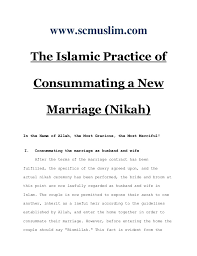 wedding nite the islamic practice of consummating a new marriage nikah www scmus