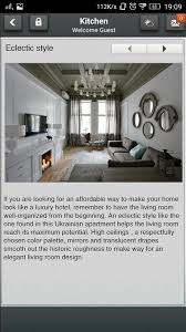 interior design tips android apps on google play