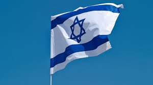 Blue And Black Striped Flag The Israeli Flag My Jewish Learning
