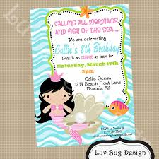 little mermaid party invitations free reply party invitation