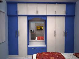Interior Design Cupboard Bedroom Indian