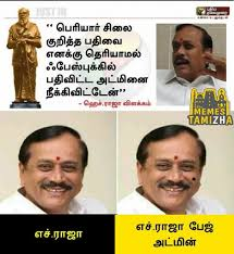 Memes Trolls - h raja latest memes trolls call for the demolition of thanthai