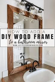 Framing Existing Bathroom Mirrors How To Add A Diy Wood Frame To A Bathroom Mirror