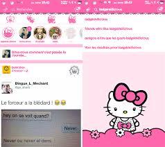kitty u0026 messenger