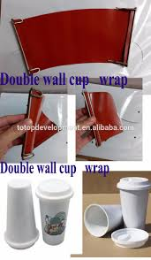 sublimation 16oz silicone mug wrap clamp for conical cups 12 oz 15
