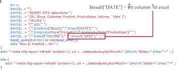 excel date format to mysql php format date import to mysql เข ยนร บค า format date อย างไรลง mysql